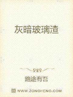唐朝开国演义