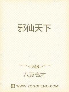 黄海大海战(二)