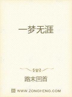 台湾佬网站