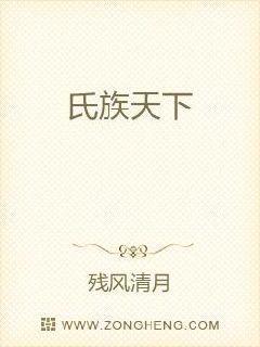 小说万古神帝最新章节