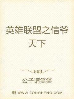 江宁林雨真小说免费阅读xtx