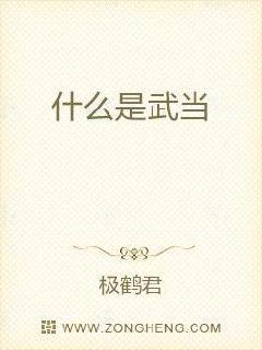 落葉文學網