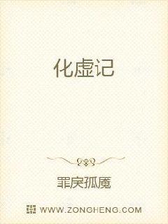 完结小说下载txt电子书免费下载网站