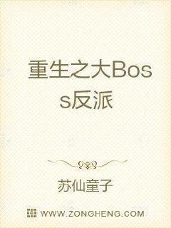 江辰唐楚楚小说全文免费阅