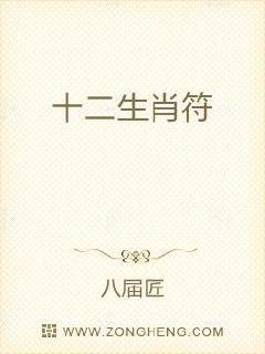人伦片无码中文字幕
