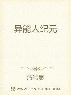 西游大妖王 80