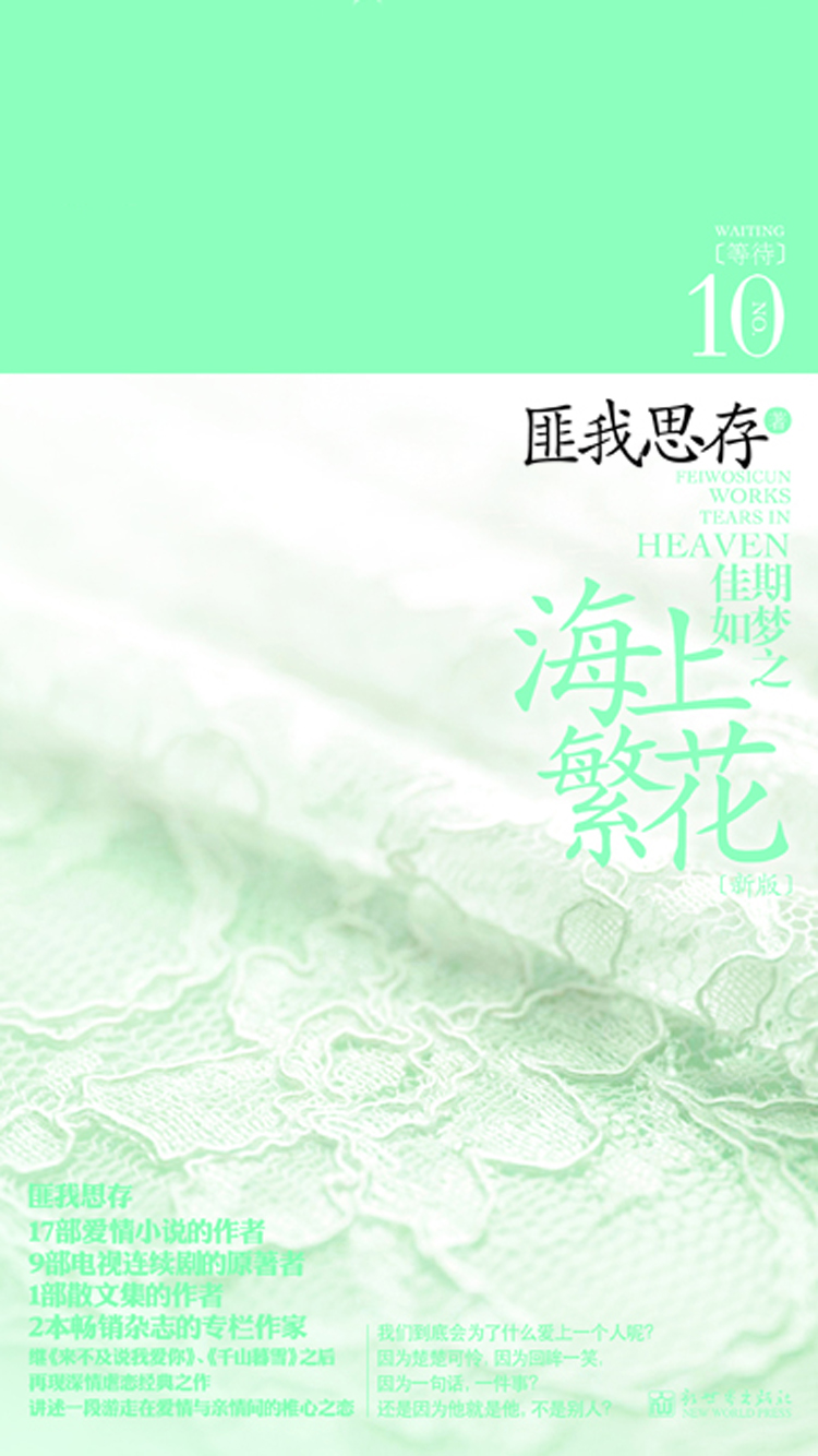 深圳沙河医院男科