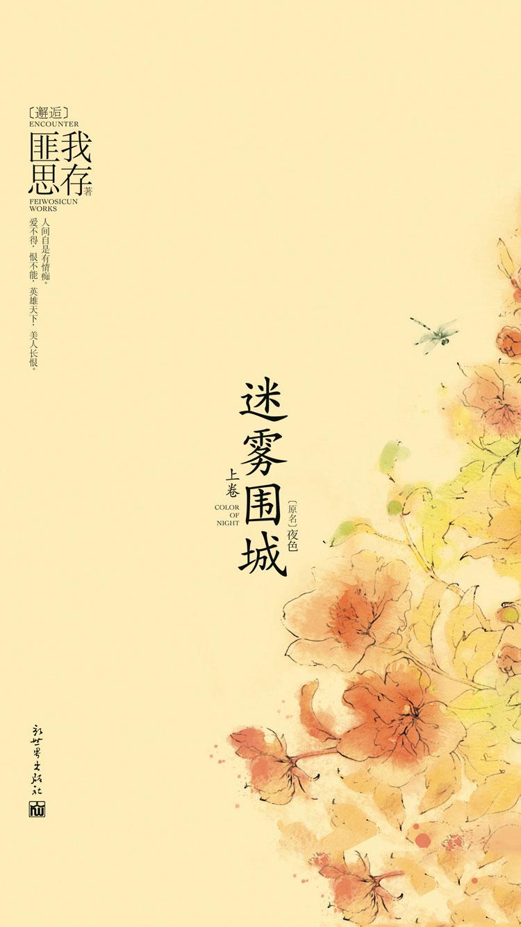 韶光慢(冬天的柳叶)最新章节 无弹窗 全文免费阅... -乐文小说网