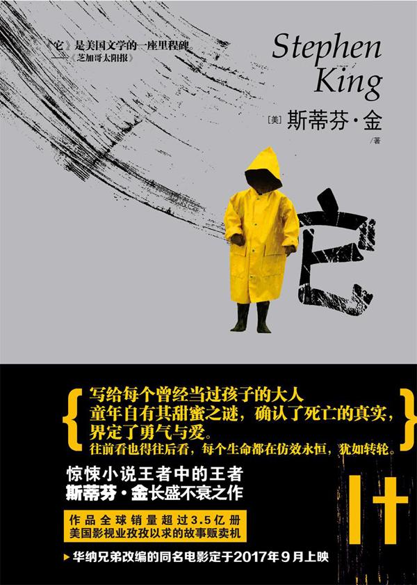 台州肛瘘医院实惠五洲