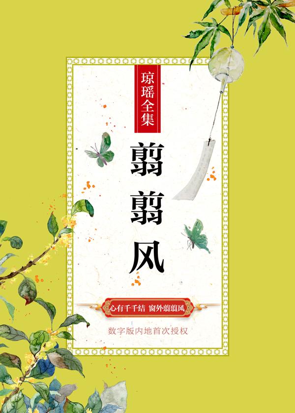 还选九洲真挚深圳福永男科医院