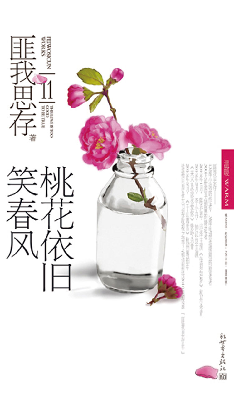 深圳中医院泌尿男科专家