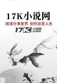 中文字幕在线无线乱码