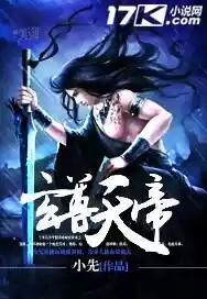 儒圣剑神兵圣