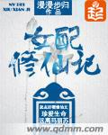 中国诗歌文化体系