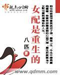 绯红狐狸L
