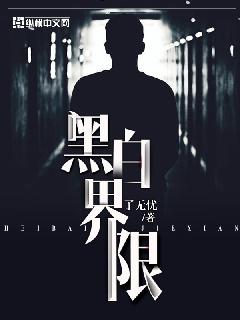 2019悬疑小说排行榜_悬疑小说,悬疑小说排行榜完本,好看的悬疑小说