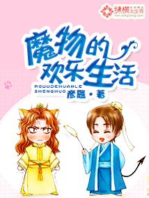 最新耽美同人小说,在线免费阅读下载_花语女生网2.0版逆向行駛罰款