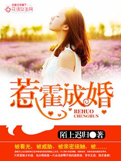 花语女生网_最新免费言情小说,原创言情下载,在线言情阅读下载添寧