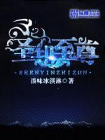 符皇最新章节 萧瑾瑜符皇txt下载 纵横中文网手机版