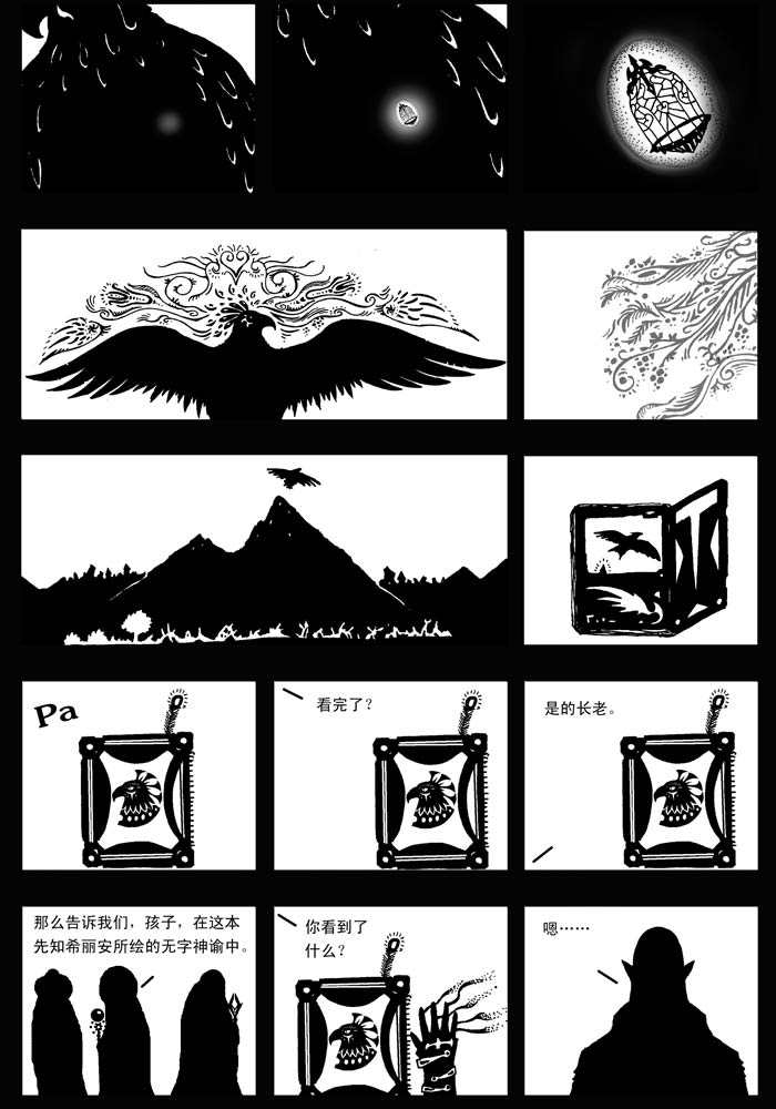 古代瞭望塔矢量图