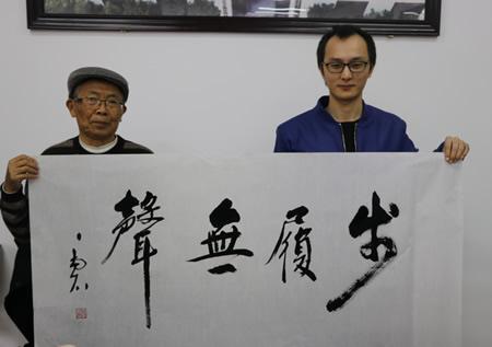 建始书画家杨成章向纵横文学作家步履无声赠送墨宝