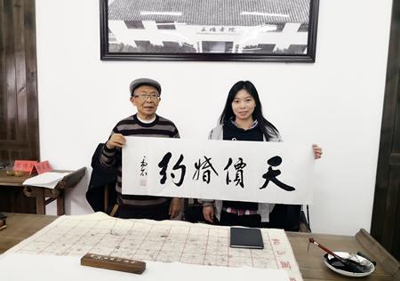 建始书画家杨成章向纵横文学作家柠檬赠送墨宝