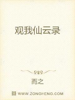 日本母乳电影