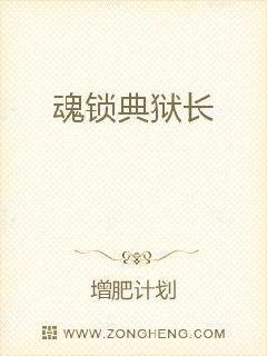 网王名侦探柯南的小说