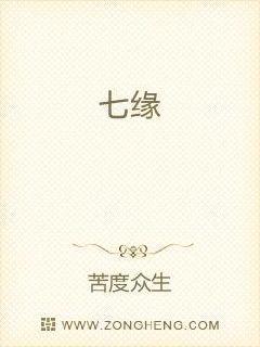 飞华两性小说
