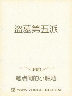 聊斋艳谭之五通神网盘