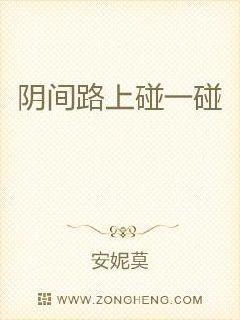 伊秋枫的小说