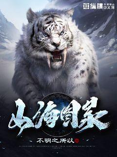 亚洲中文字幕日产乱码2020猫咪