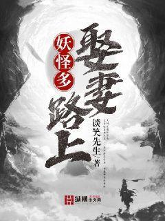 美性中文娱乐