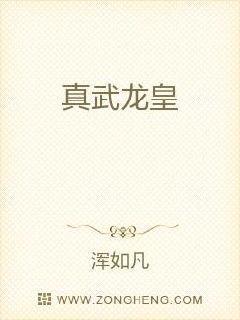 小说村里姑娘小芳