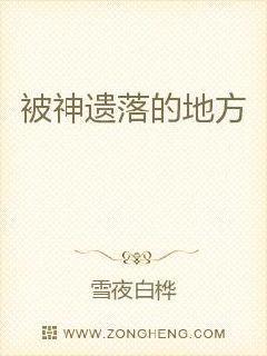 功夫熊猫3国语版