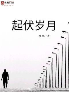 exo的校园黑道小说完结版