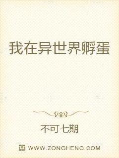 乡村寡妇性爱小说
