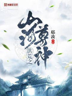 恋爱36计小说