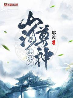 3w色com男人天堂