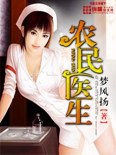 武印大陆小说