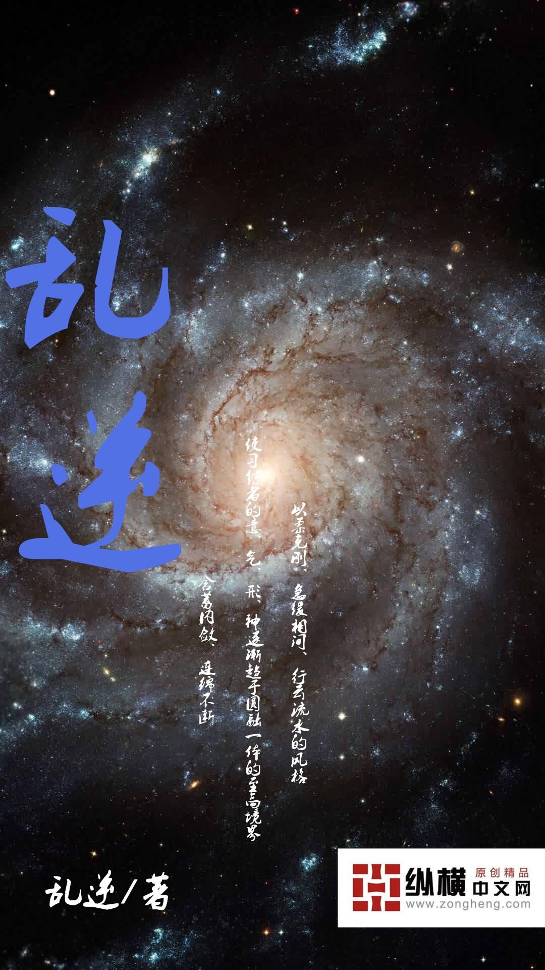 异界玄幻魔法完本小说 异界魔武双修