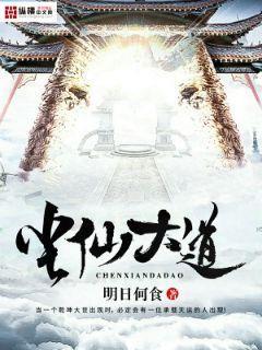 中文字幕在线视频起碰