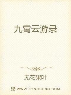 国际特工耽美小说