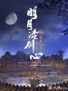 陆小曼小说大全