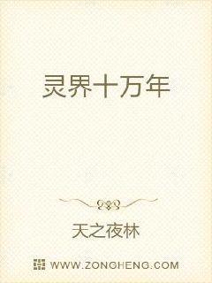 年轻的母亲2免费中文版完整版bd