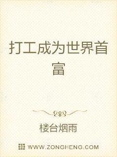 七阿哥和八四阿哥的重生小说