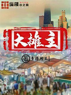 中文BT天堂吧WWW在线