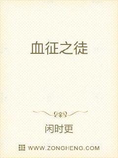 古代军旅小说