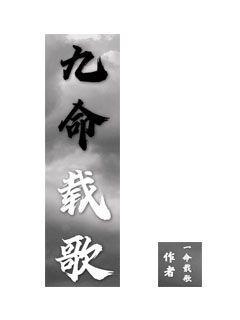 soso搜搜小说