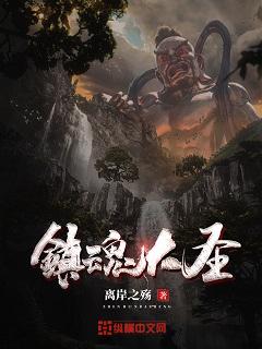 语文选修中国小说的西游记原文